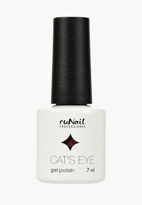 Купить Гель-лак для ногтей Runail Professional, Cat's eye золотистый блик, цвет: Любимая кошка, Lovely cat, ru010lwcwgw5, оранжевый, Осень-зима 2018/2019