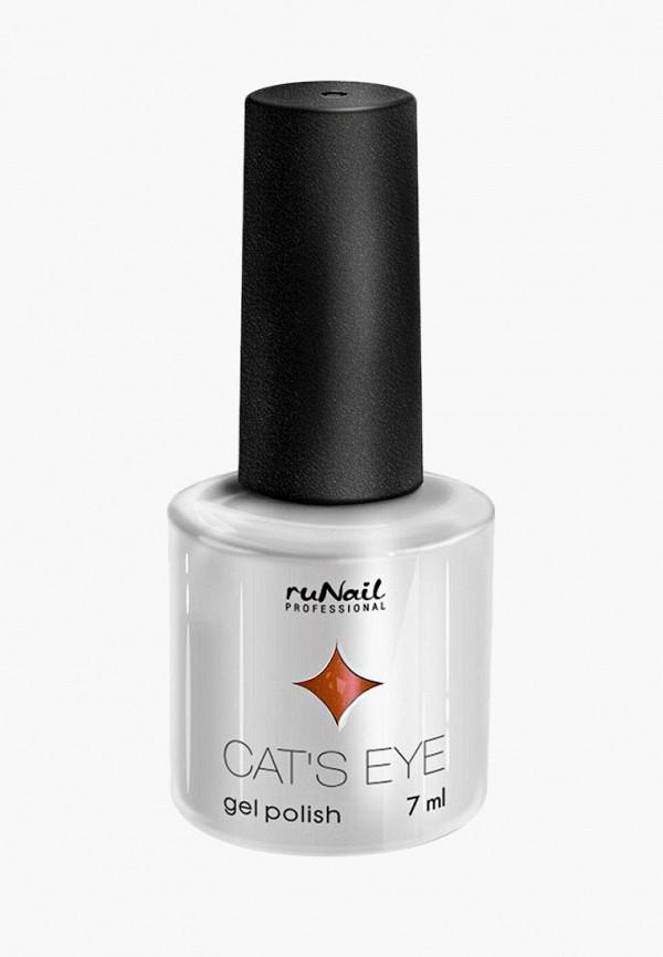 Купить Набор для ухода за ногтями Runail Professional, Cat's eye золотистый блик, цвет: Балинезийская кошка, ru010lwcwgw6, золотой, Осень-зима 2018/2019