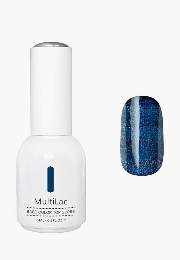 Купить Гель-лак для ногтей Runail Professional, MultiLac мерцающий, цвет: Аделаида, Adelaide, 15 мл, RU010LWCWGX7, синий, Осень-зима 2018/2019