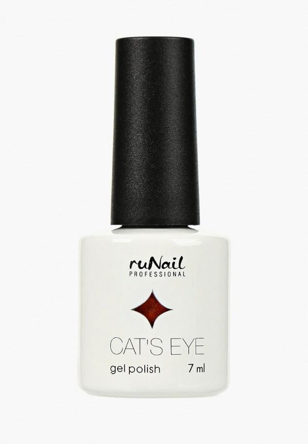 Купить Гель-лак для ногтей Runail Professional, Cat's eye золотистый блик, цвет: Калифорнийская кошка, California, ru010lwcwgy5, красный, Осень-зима 2018/2019