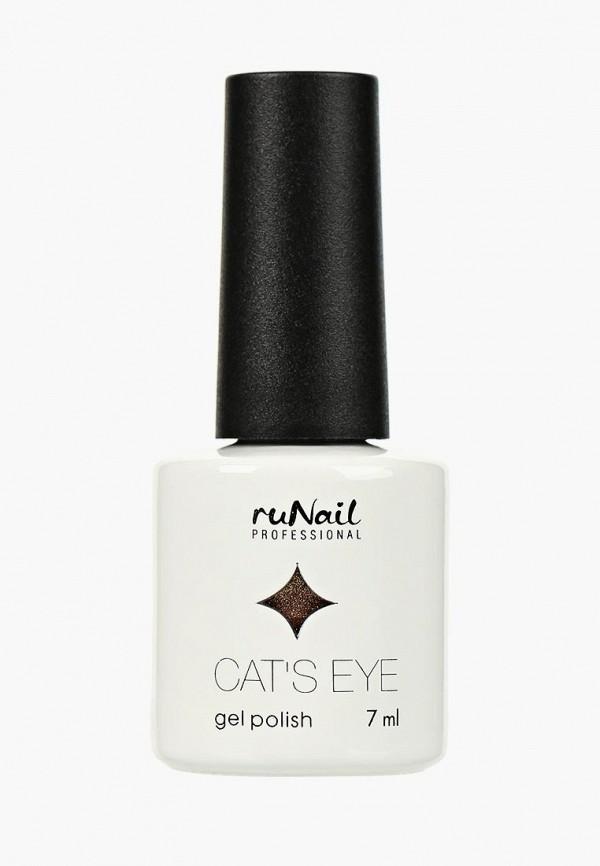 Купить Гель-лак для ногтей Runail Professional, Cat's eye золотистый блик, цвет: Серенгети, Serengeti cat, ru010lwcwgz4, золотой, Осень-зима 2018/2019