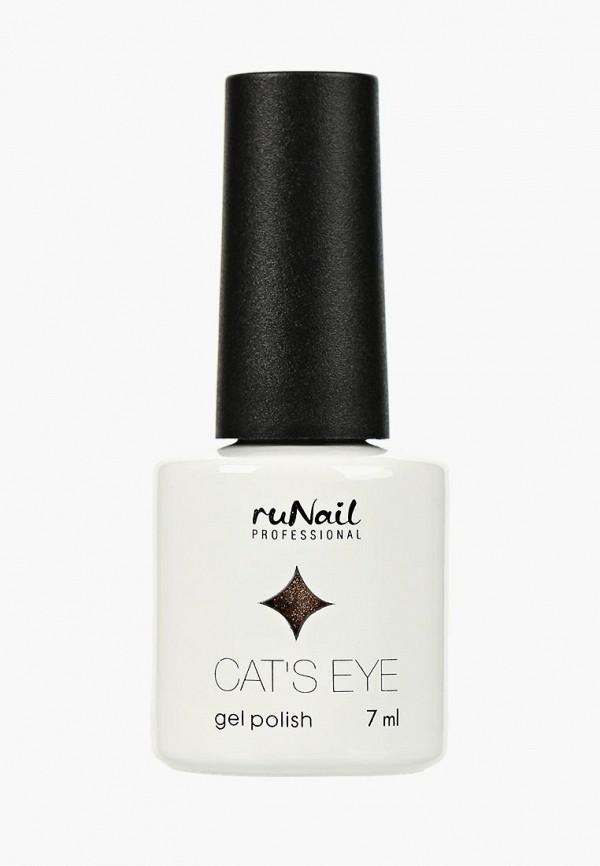 Купить Гель-лак для ногтей Runail Professional, Cat's eye золотистый блик, цвет: Аравийская кошка, Arabian cat, ru010lwcwha0, коралловый, Осень-зима 2018/2019
