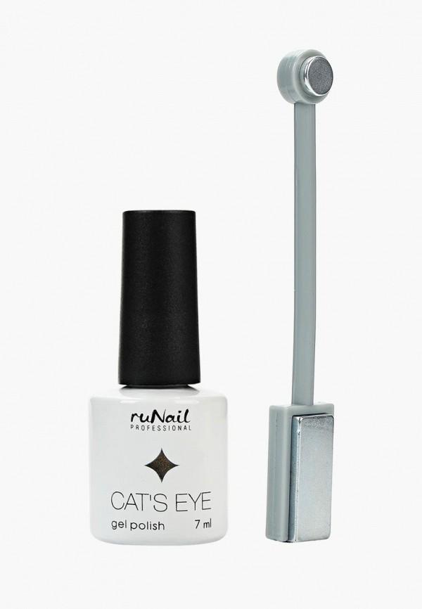 Набор для ухода за ногтями Runail Professional, Cat's eye (золотистый блик, цвет: Сингапурская кошка, Singapura ca, ru010lwcwhb1, золотой, Осень-зима 2018/2019  - купить со скидкой