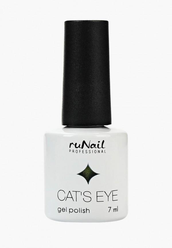 Купить Гель-лак для ногтей Runail Professional, Cat's eye (золотистый блик, цвет: Лесная кошка, Forest cat), ru010lwcwhb3, зеленый, Осень-зима 2018/2019