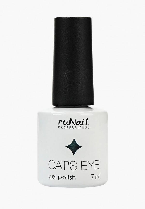 Купить Гель-лак для ногтей Runail Professional, Cat's eye (золотистый блик, цвет: Тайская кошка, Thai cat), ru010lwcwhb6, зеленый, Осень-зима 2018/2019