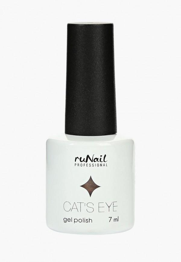 Купить Гель-лак для ногтей Runail Professional, Cat's eye (серебристый блик, цвет: Анатолийская кошка, Anatolian c, ru010lwcwhb7, бежевый, Осень-зима 2018/2019