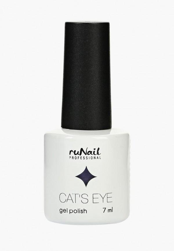 Купить Гель-лак для ногтей Runail Professional, Cat's eye (сапфировый блик, цвет: Манчкин, Munchkin), ru010lwcwhd2, синий, Весна-лето 2019