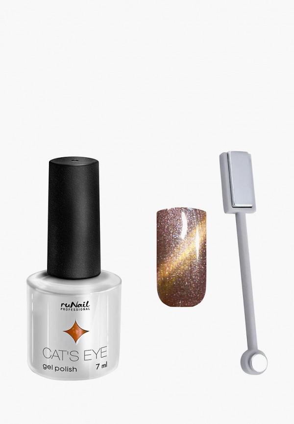 Купить Набор для ухода за ногтями Runail Professional, магнит и Гель-лак Cat's eye золотистый блик, цвет: Серенгети, Seren, RU010LWCWHI5, золотой, Осень-зима 2018/2019
