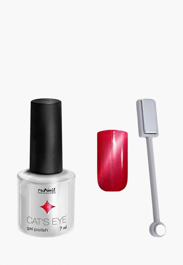 Купить Набор для ухода за ногтями Runail Professional, магнит и Гель-лак Cat's eye серебристый блик, цвет: Гламурная кошка, RU010LWCWHJ8, красный, Осень-зима 2018/2019