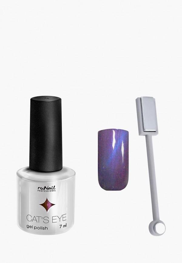 Купить Набор для ухода за ногтями Runail Professional, магнит и Гель-лак Cat's eye сапфировый блик, цвет: Манчкин, Munchki, RU010LWCWHK5, фиолетовый, Осень-зима 2018/2019