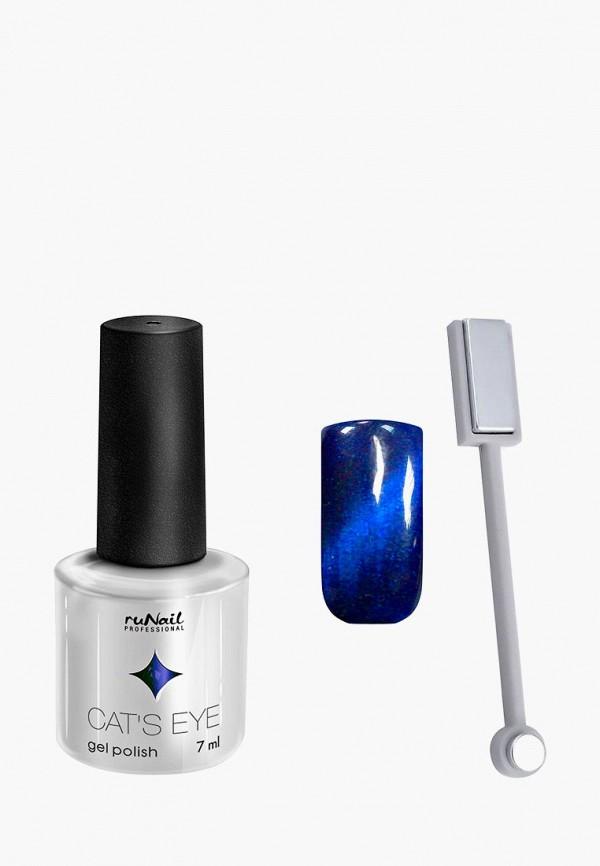 Купить Набор для ухода за ногтями Runail Professional, магнит и Гель-лак Cat's eye сапфировый блик, цвет: Царственная кошка, RU010LWCWHK8, синий, Осень-зима 2018/2019