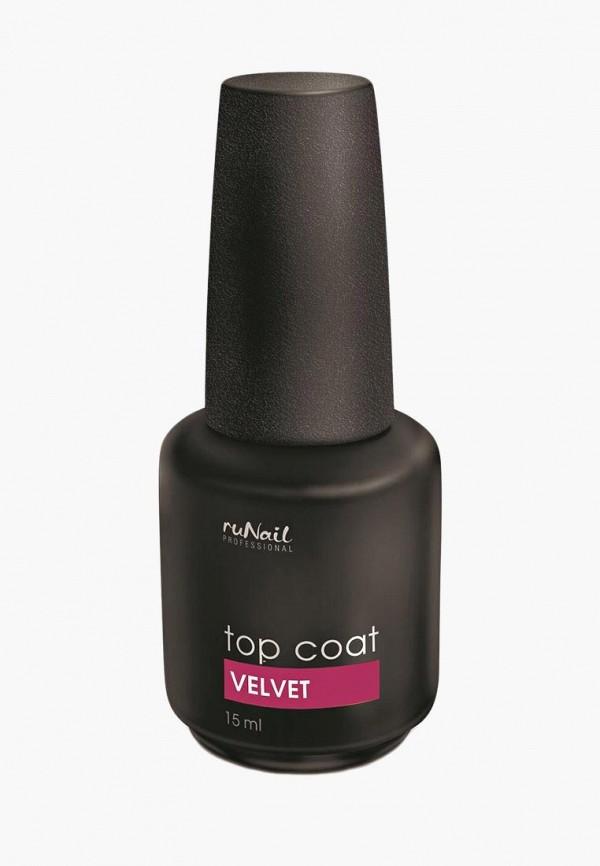 Купить Топовое покрытие Runail Professional, для гель-лака TopCoat Velvet, 15 мл, ru010lwxzr32, прозрачный, Осень-зима 2018/2019