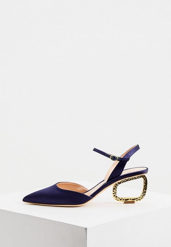 женские туфли rupert sanderson, синие
