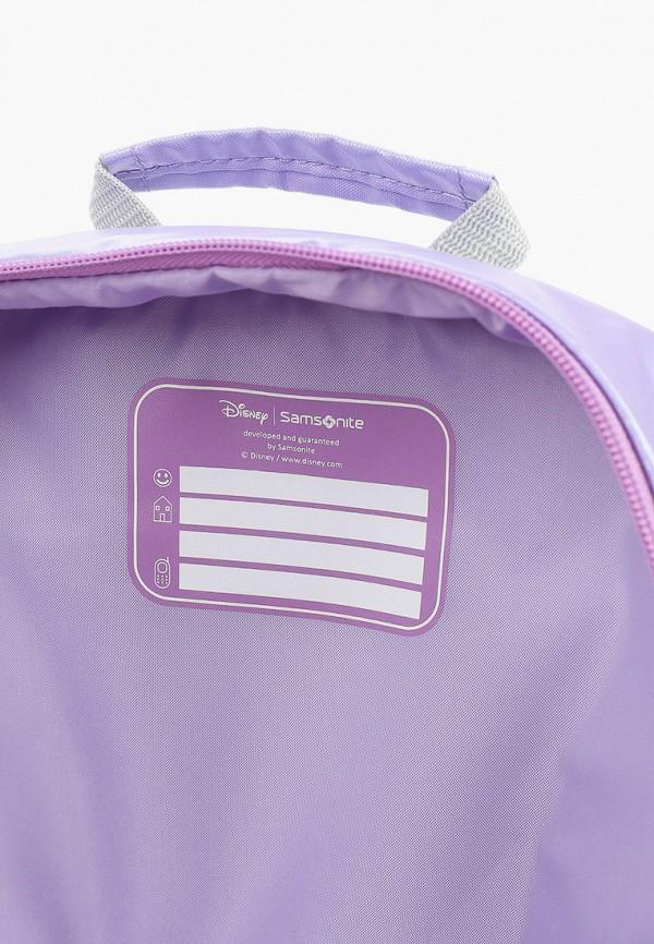 Рюкзак детский Samsonite 40C*81022