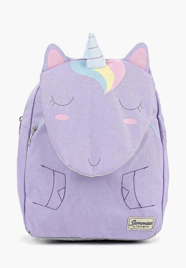 Рюкзак детский Samsonite CD0*91015