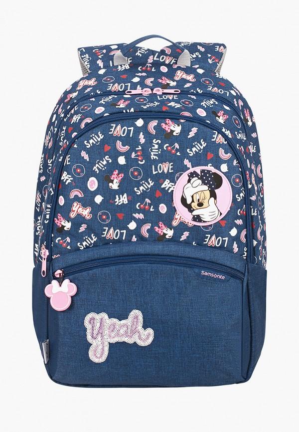 рюкзак samsonite для девочки, синий