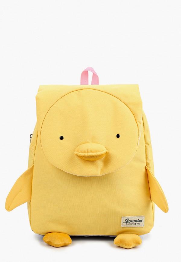 рюкзак samsonite малыши, желтый