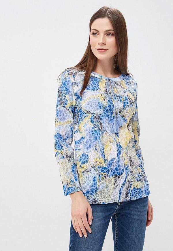 Блуза Savage Savage SA004EWAOBH8 цена