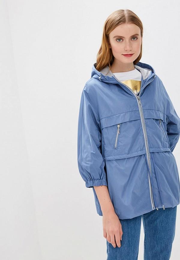 женская куртка savage, голубая