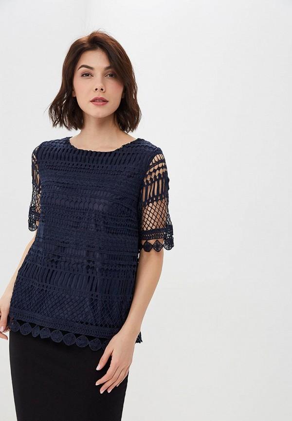 женская блузка savage, синяя