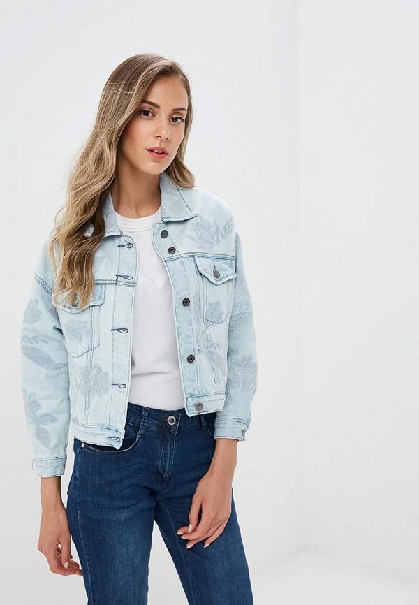 женская джинсовые куртка savage, голубая