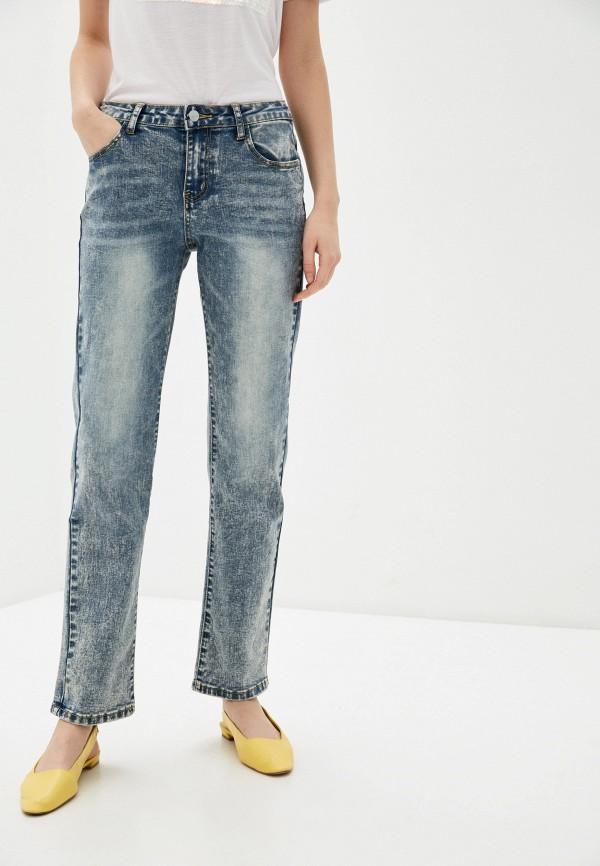 женские джинсы бойфренд savage, голубые