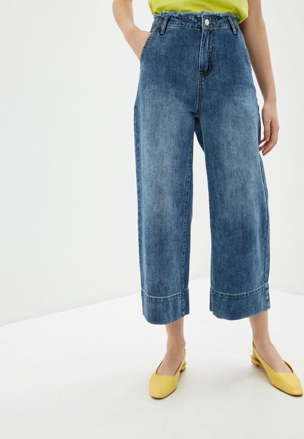 женские джинсы клеш savage, голубые