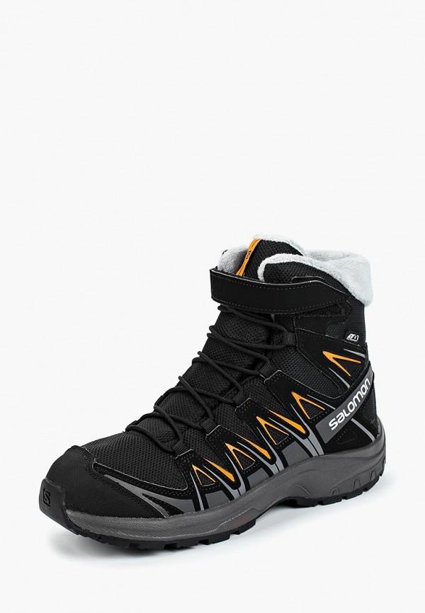 ботинки salomon для мальчика, черные