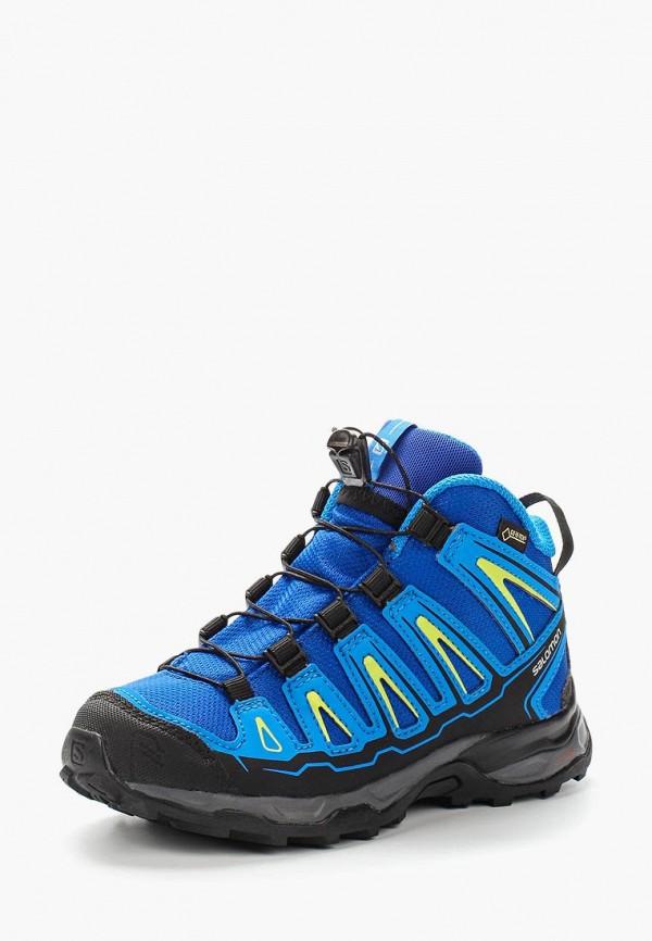 ботинки salomon для мальчика, синие