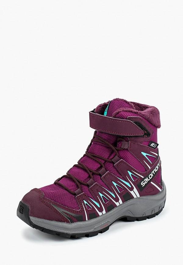 ботинки salomon для девочки, фиолетовые