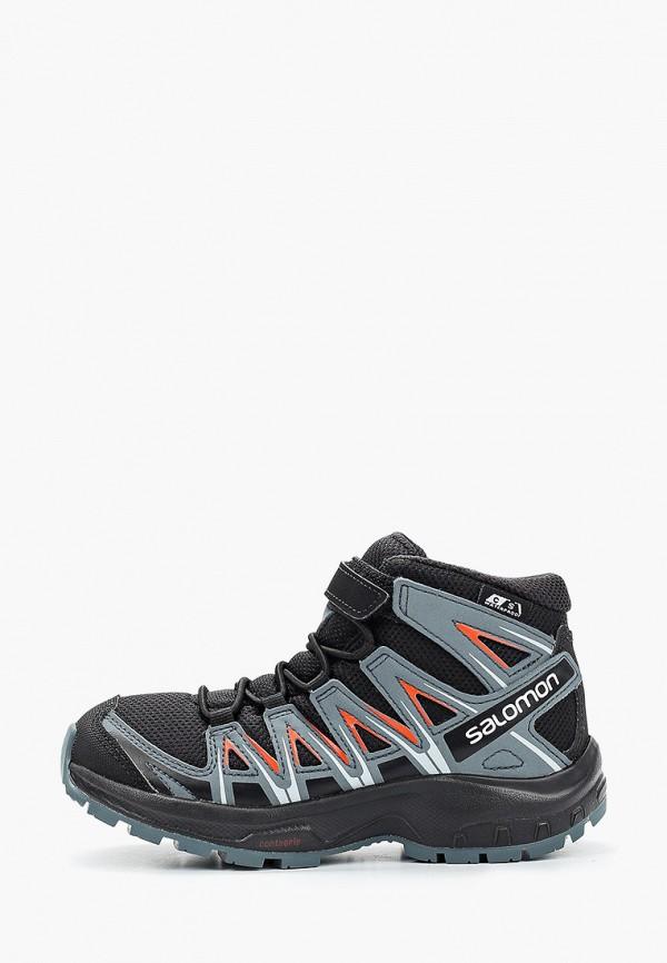 ботинки salomon малыши, черные