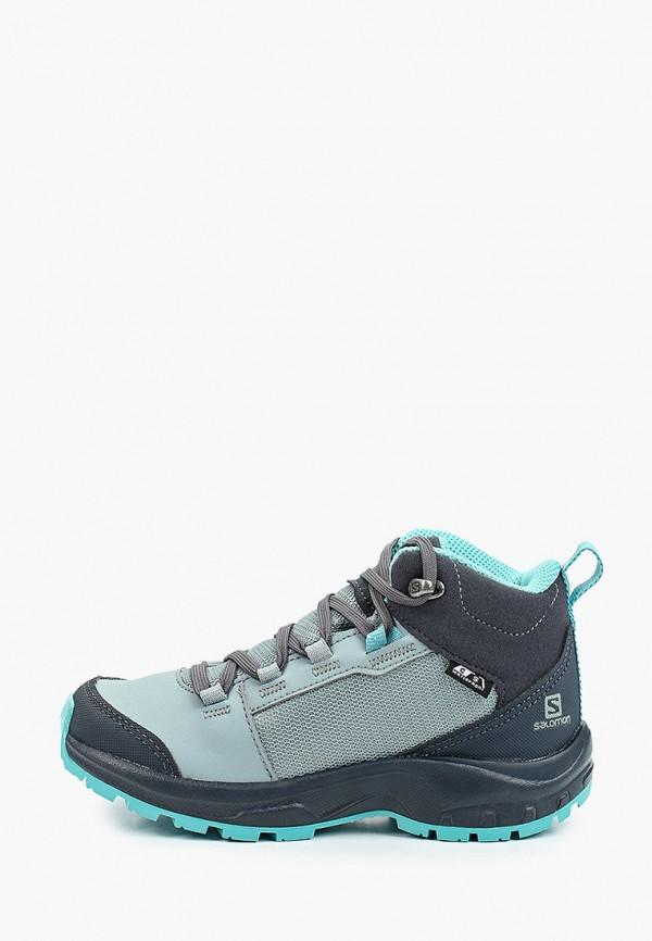 Ботинки для мальчика трекинговые Salomon L40972400