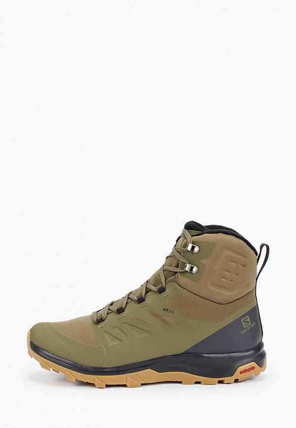 мужские ботинки salomon, хаки