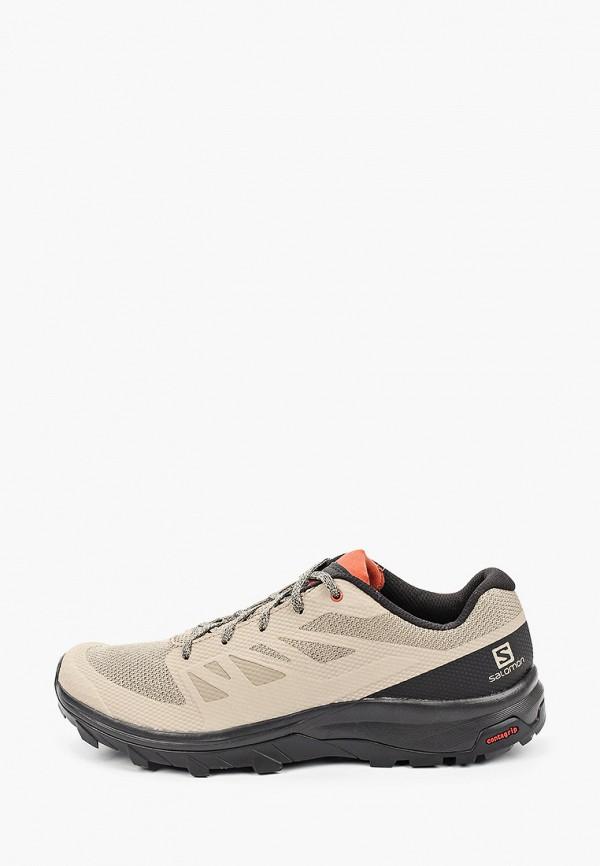 мужские кроссовки salomon, бежевые