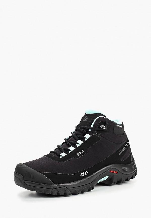 Ботинки Salomon Salomon SA007AWBOMK3 горнолыжные ботинки salomon salomon quest max 130