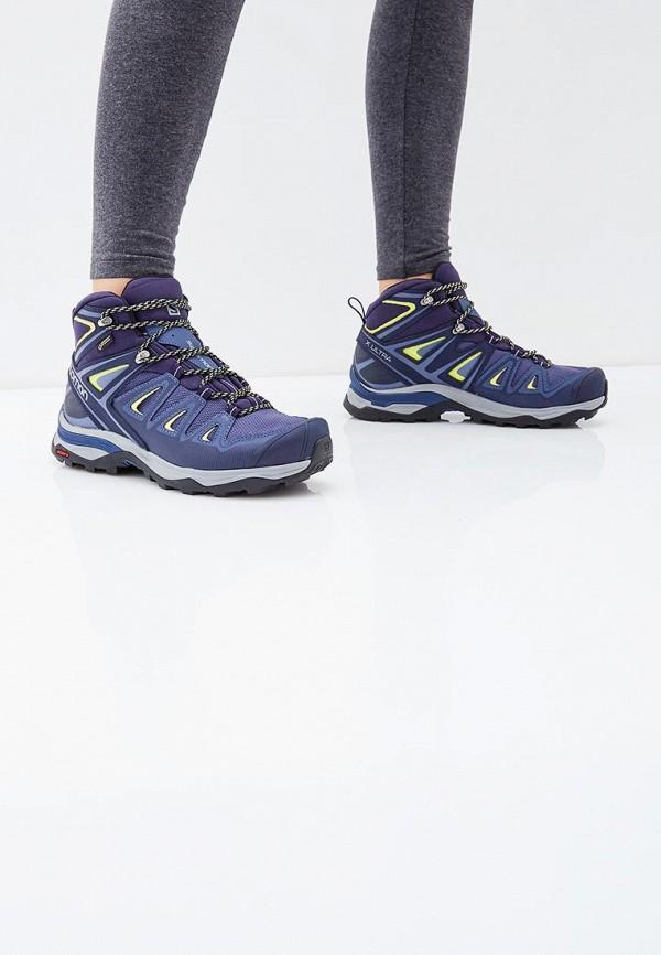 Фото 5 - Ботинки трекинговые Salomon синего цвета