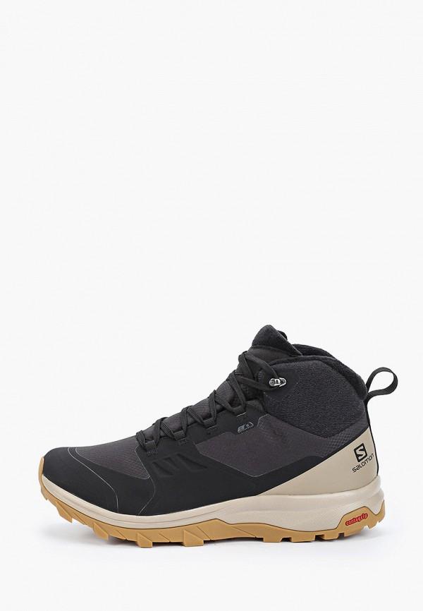 женские ботинки salomon, черные