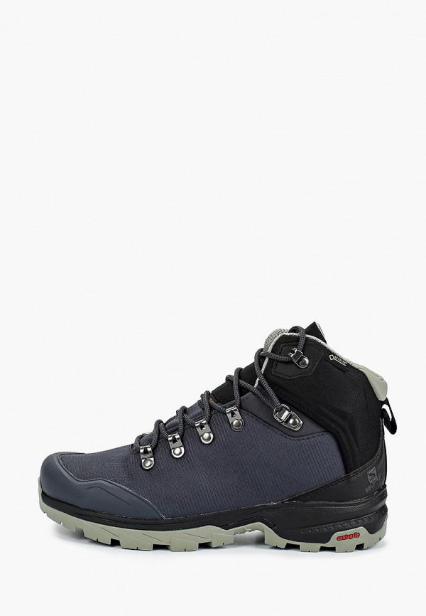 Ботинки трекинговые Salomon Salomon SA007AWFOYC7 горнолыжные ботинки salomon salomon quest max 130
