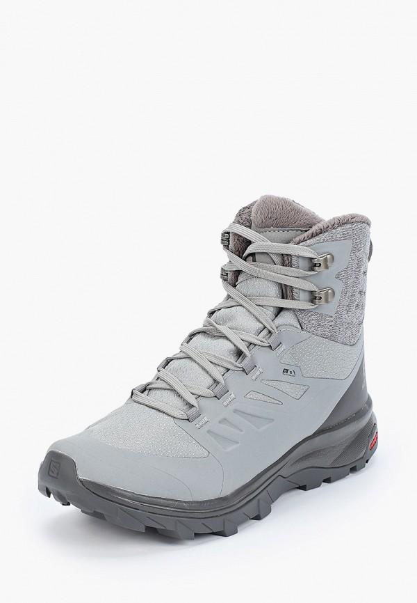 Фото 2 - Ботинки трекинговые Salomon серого цвета