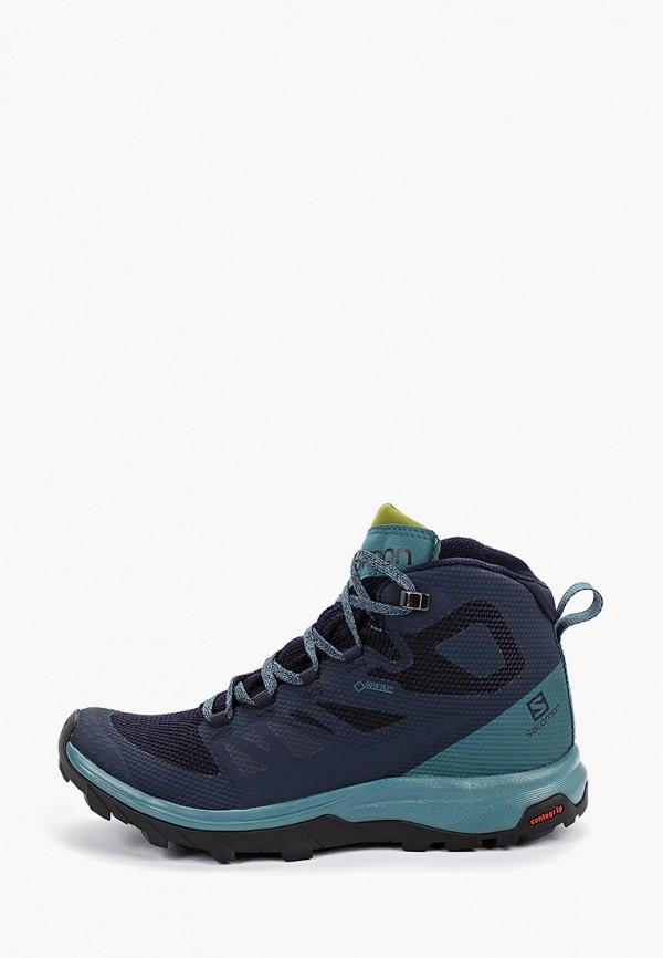 женские ботинки salomon, синие