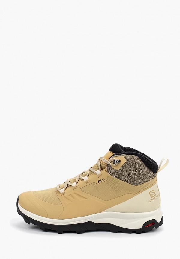 женские ботинки salomon, бежевые