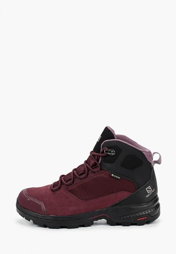 женские ботинки salomon, бордовые