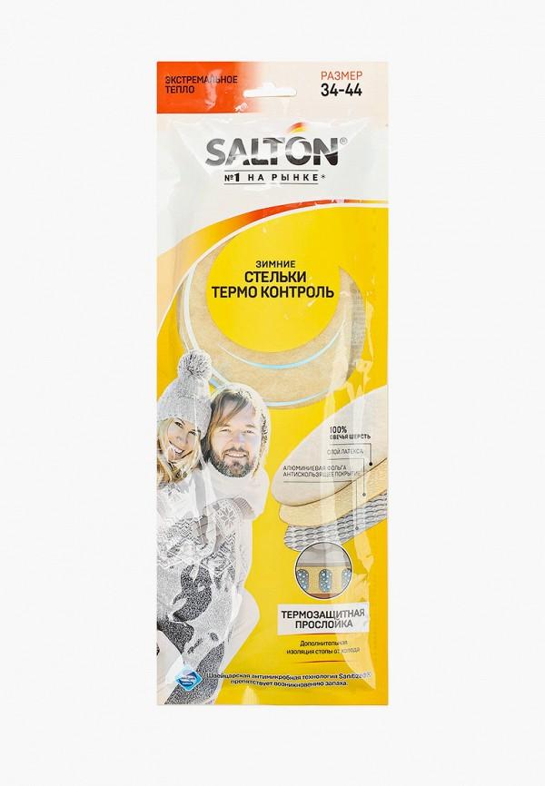 Стельки Salton Professional Salton Professional SA032AUHKJE4 цена