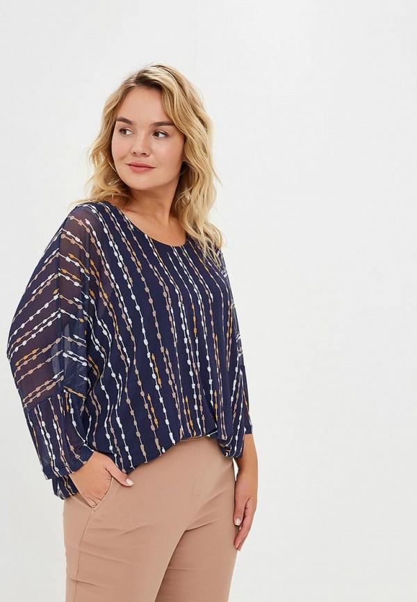 все цены на Блуза Samoon by Gerry Weber Samoon by Gerry Weber SA037EWCCHZ9 онлайн