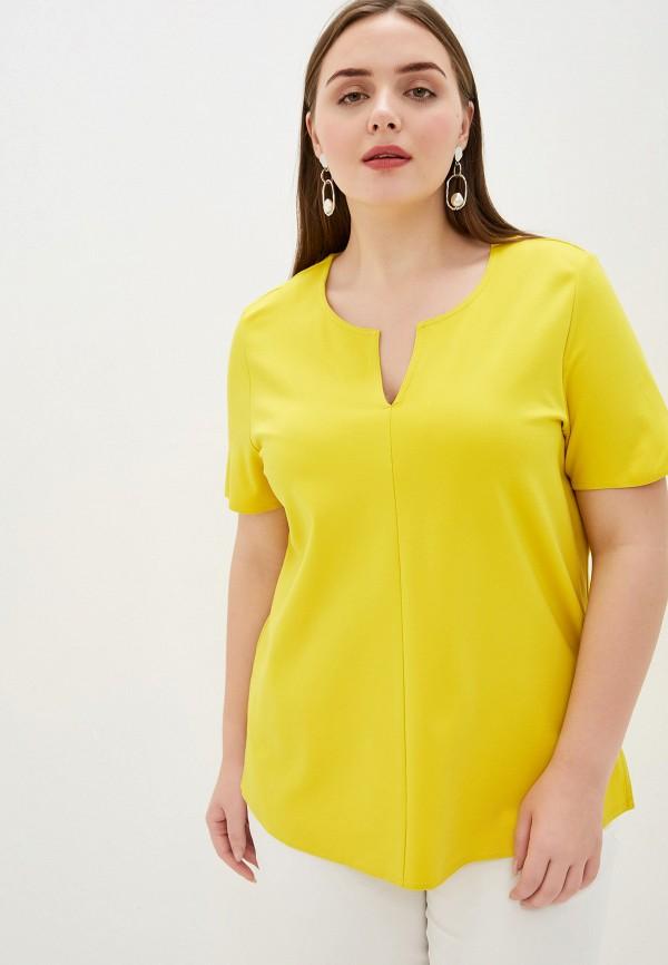 женская блузка samoon by gerry weber, желтая