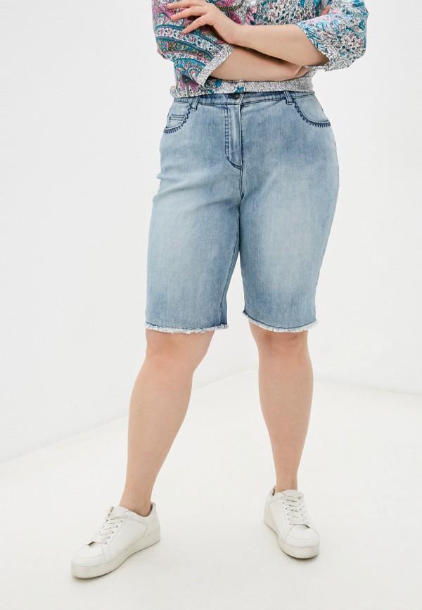 женские джинсовые шорты samoon by gerry weber, голубые