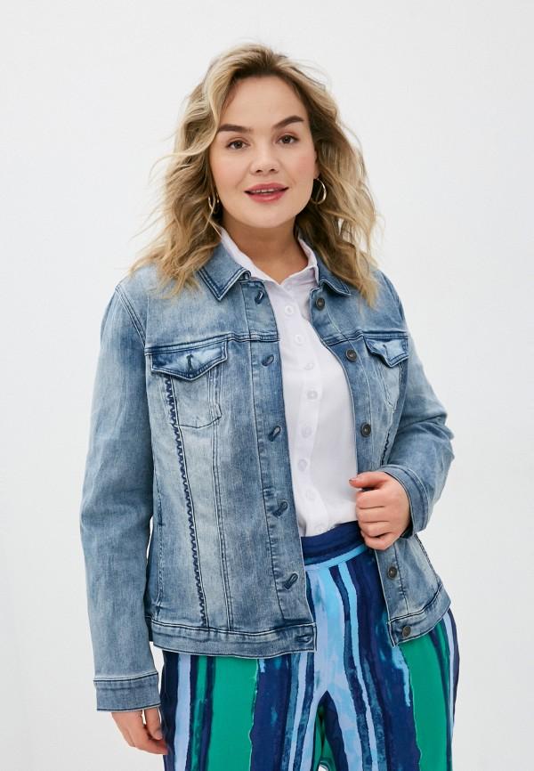 женская джинсовые куртка samoon by gerry weber, голубая