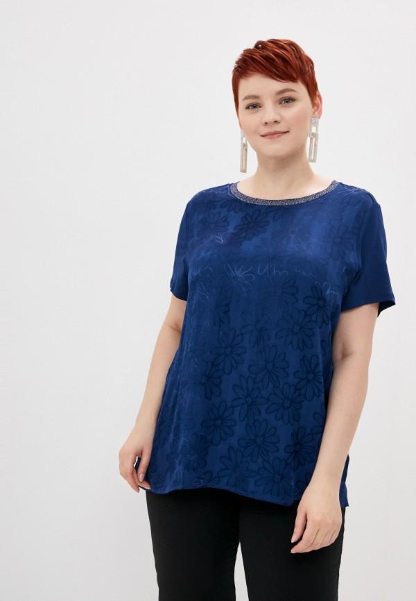 женская блузка samoon by gerry weber, синяя