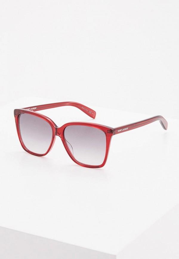 Очки солнцезащитные Saint Laurent Saint Laurent SA042DWZHN32 очки солнцезащитные saint laurent saint laurent sa042dwzhn30