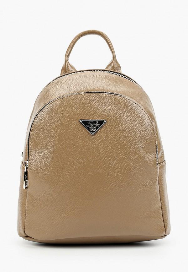 женский рюкзак savio, бежевый